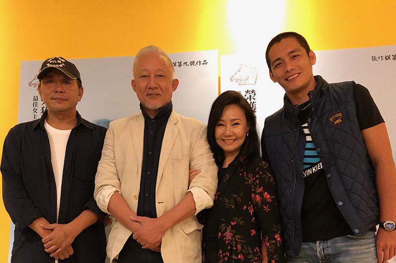 (左起)《那個我最親愛的陌生人》張作驥導演、張曉雄、呂雪鳳及蘇俊忠