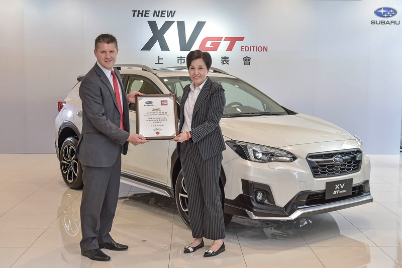 台灣意美汽車與源自英國皇家御用車輛美容品牌Autoglym合作,推出包含精緻車輛清潔、美容打蠟、車體鍍膜、內裝養護美容套餐。