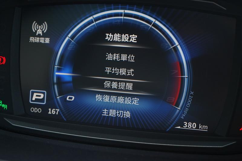 數位儀表的好處便是能提供更多的行車資訊