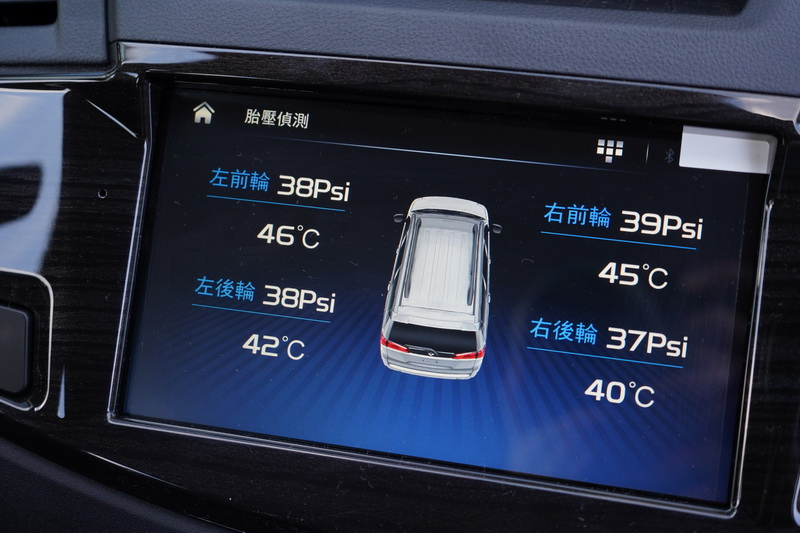 駕駛儀表及中控螢幕皆可顯示胎壓狀態
