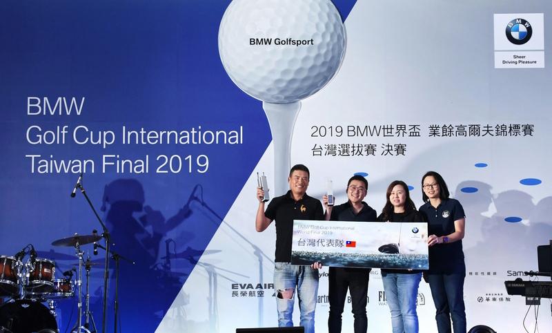 2019 BMW世界盃業餘高爾夫錦標賽台灣選拔賽決賽已於日前落幕。
