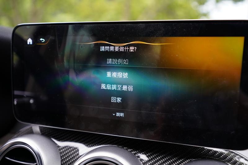 可透過語音控制多項配備的MBUX是新世代Mercedes-Benz車款的當家招牌