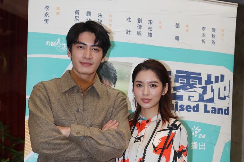 (左起)宋柏緯、劉倩妏
