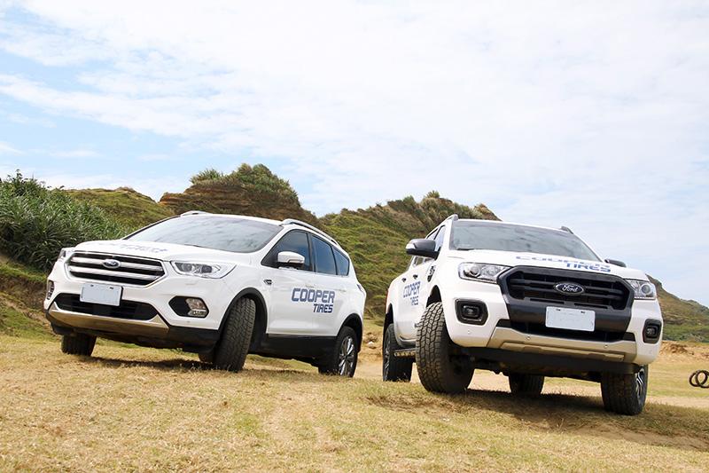 擁有越野輪胎大師之稱的「Cooper Tires固鉑輪胎」,在SUV與4X4車款用胎的開發上十分專精,本次實際使用Ranger與Kuga體驗下,整體表現十分令人驚艷。