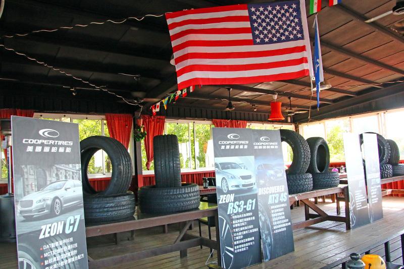 「和田企業有限公司」引進了「Cooper Tires固鉑輪胎」相當完整的產品線,供台灣消費者全新選擇。