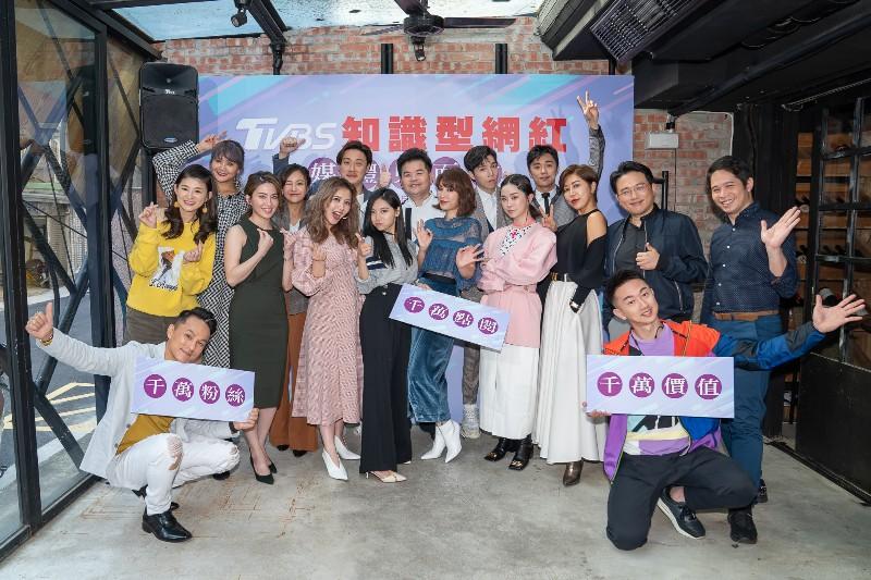 照片提供/TVBS