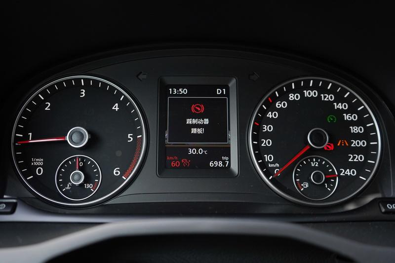 時速低於30 km/h以下系統會發出警示音,此時須由駕駛者接手操作,否則車輛便會解除煞車前向前滑行