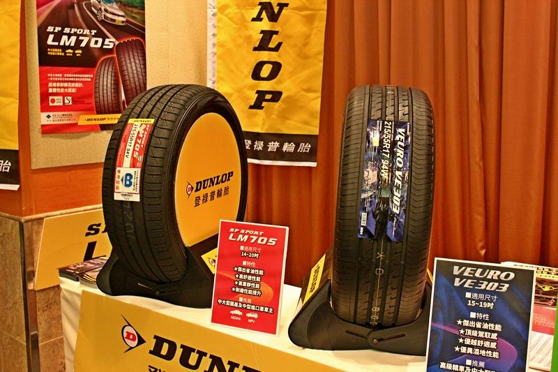 節能輪胎產業聯盟有固特異、南港、建大、普利司通、登祿普、正新(瑪吉斯)、橫濱等廠商參與。