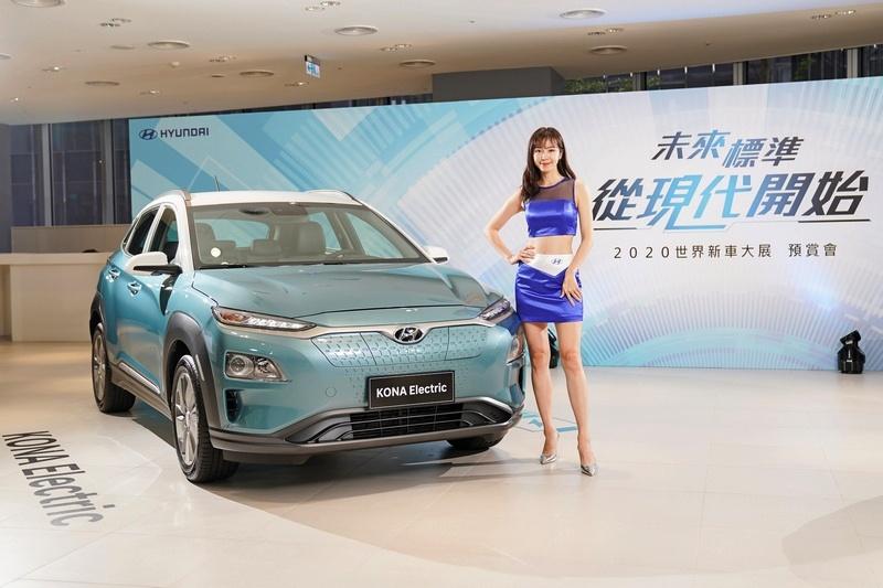 台北車展期間Hyundai將會展出Kona Electric。