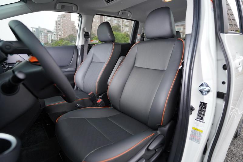 座椅椅面也新增了打孔設計以增加透氣性