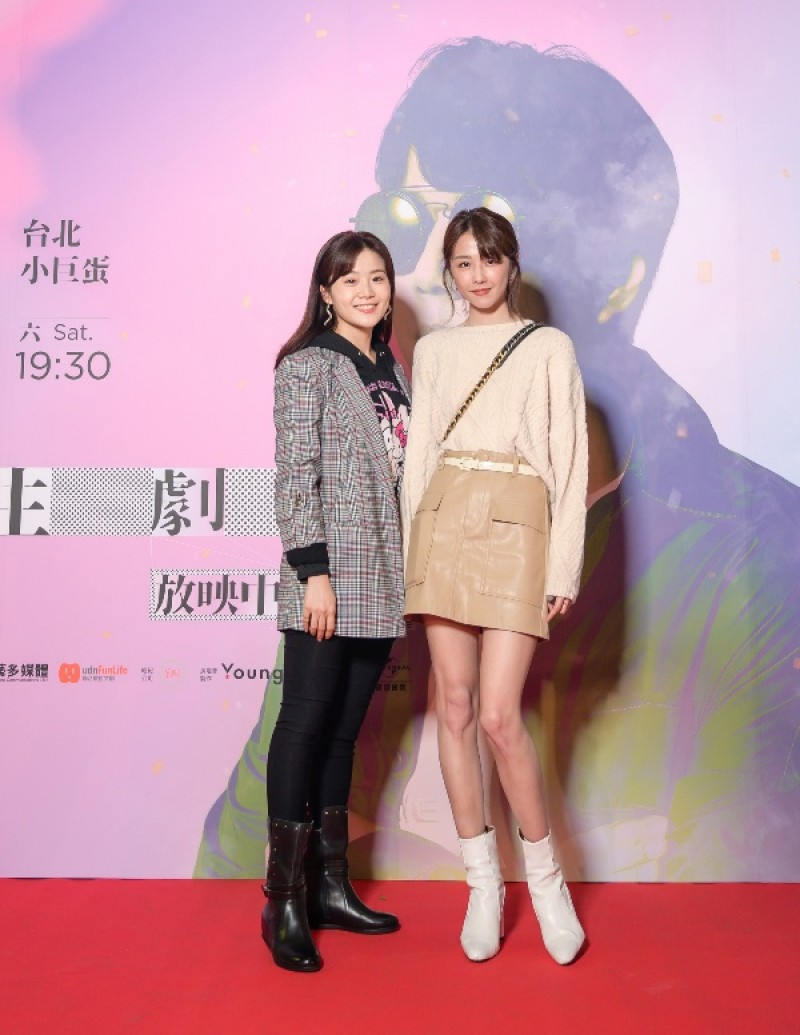 楊小黎(左)、邵雨薇(右)