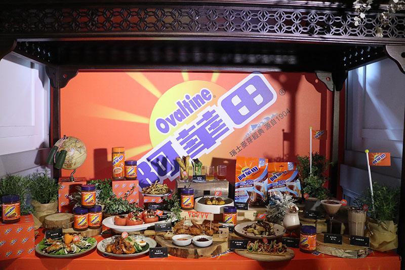 阿華田創新聯手WOO Taiwan,端出「阿華田泰式料理」。