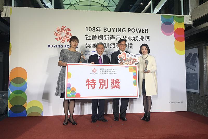 納智捷曹中庸副總(右二)代表裕隆集團領取BuyingPower特別獎。