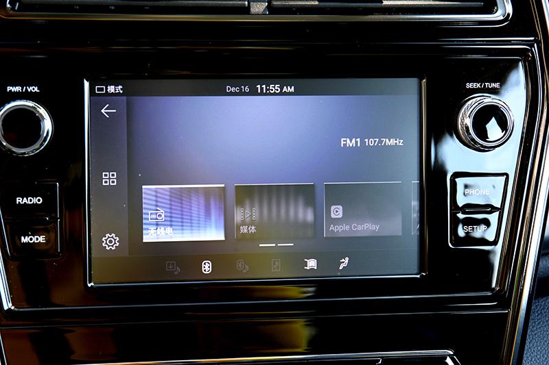 新的8吋中控系統介面與質感都比以前更好,並且也跟上潮流支援Android Auto/Apple Carplay。