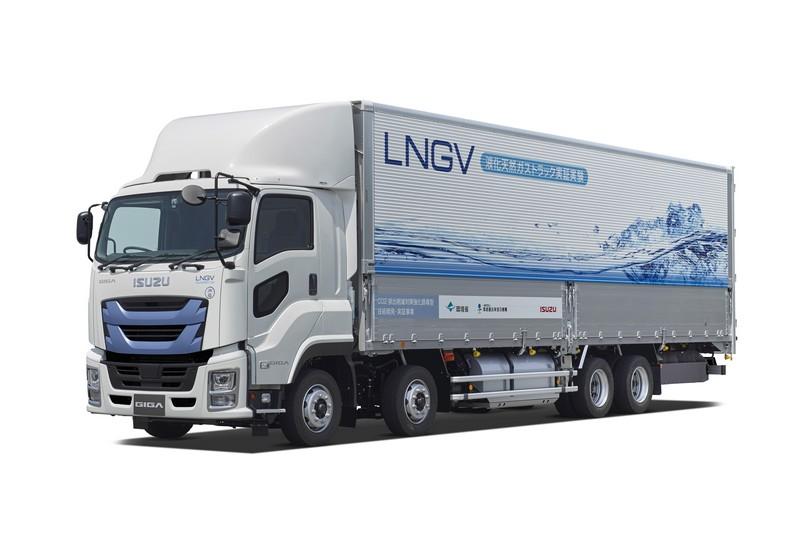 Honda宣布將與Isuzu合作開發氫燃料電池卡車。