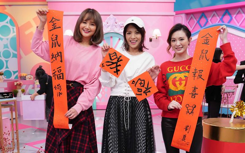 小筠(左起)率領林葉亭、劉真一起揮毫寫春聯。