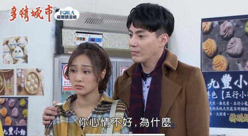 邱子芯在《多情城市》中跟王凱有不少對手戲。