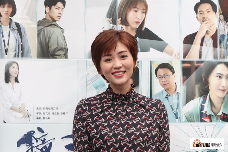 瑭霏在《鏡子森林》中飾演初入社會的菜鳥記者陸子文。