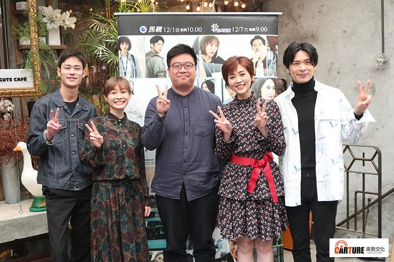 (左起)夏騰宏、鄭宜農、導演吳宗叡瑭霏與姚淳耀