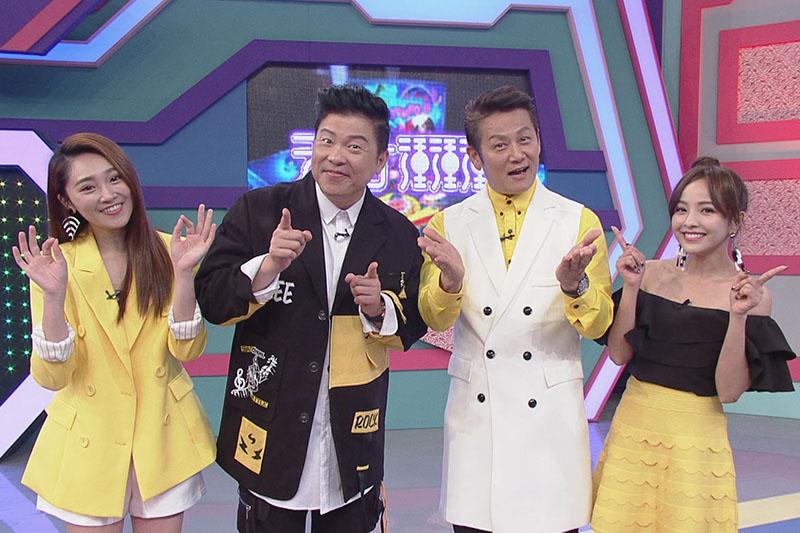 《天才衝衝衝》年後首錄,主持人(左起)張文綺、曾國城、徐乃麟、徐凱希。/華視提供
