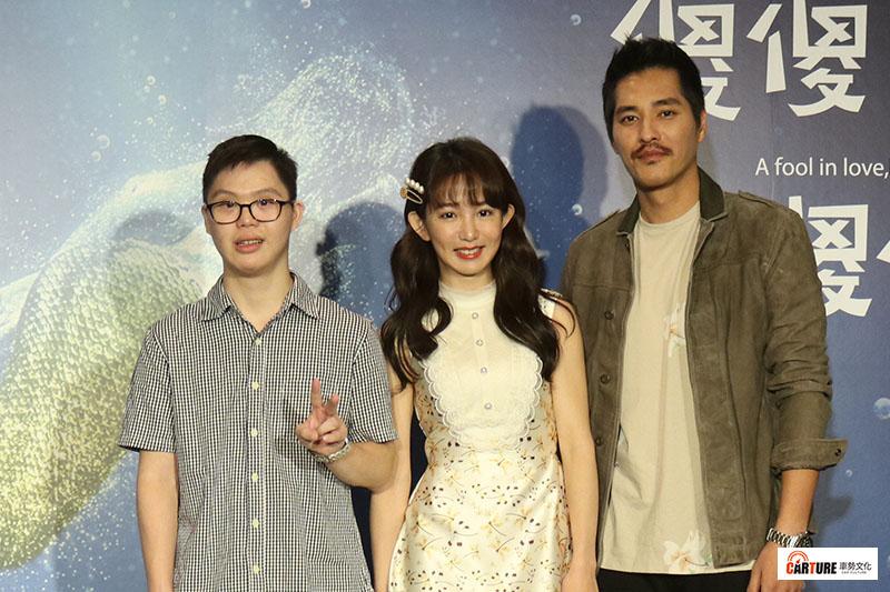 《傻傻愛你傻傻愛我》演員(左起)蔡佳宏、郭書瑤、藍正龍。/本站資料照片