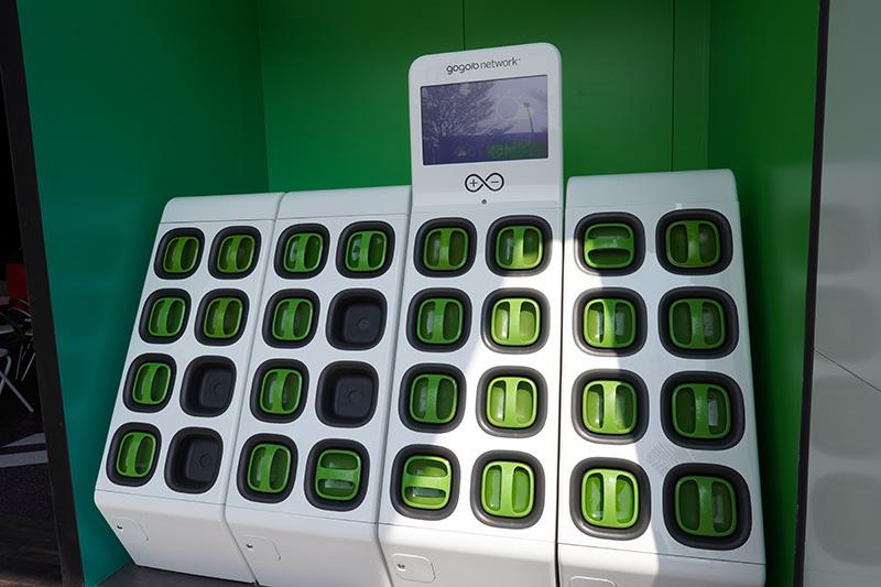 騎乘Ur1同樣是到GoStation®換電站進行換電。也同樣可透過手機app尋找最近的換電站,並且享有相關換電優惠。