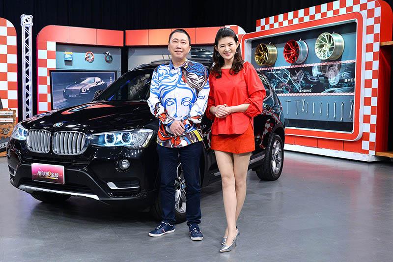 《地球黃金線》主持人蘇宗怡和來賓趙正平,趙正平的愛車也首度在節目上曝光