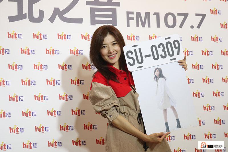 「擋泥板女神」蘇慧倫重現江湖推出新專輯《面面》
