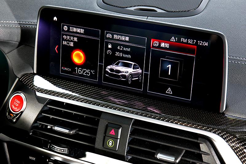 中控螢幕為10.25吋,介面系統是iDrive 6.0。