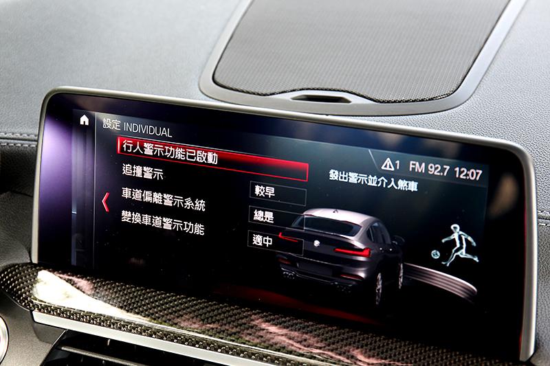 主動安全有主動煞車、車道偏移警示、盲點警示、後方追撞警示等,而ACC、車道維持等智慧駕駛需額外選配。
