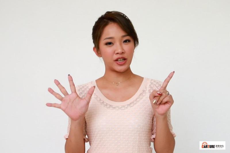 賴慧如親錄影片,邀請車勢文化的朋友支持《多情城市》