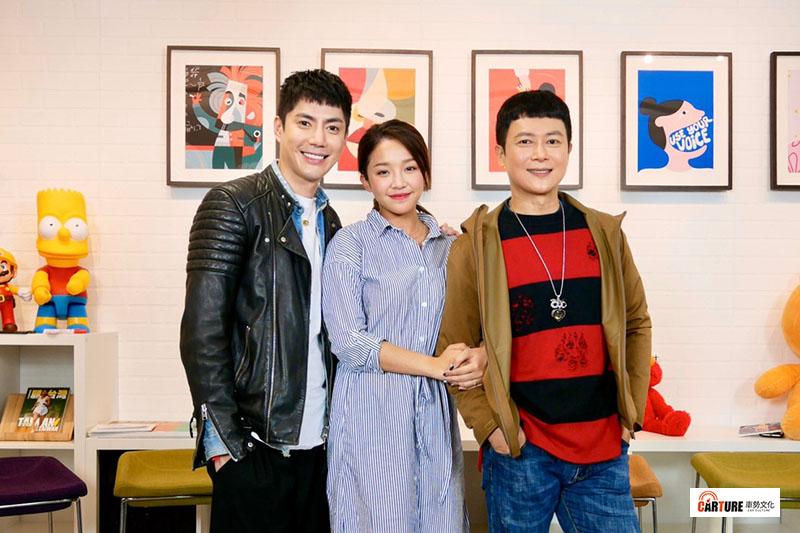 《多情城市》演員左起王凱、賴慧如、王燦上民視娛樂節目《娛樂超skr》/民視提供