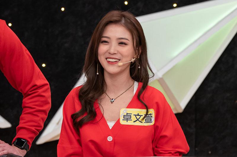 TVBS歡樂台《食尚玩家-歡樂有夠讚》 來賓卓文萱