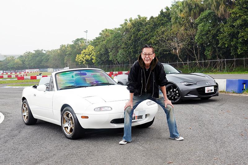 龍劭華珍藏愛駒Mazda第一代MX-5首曝光