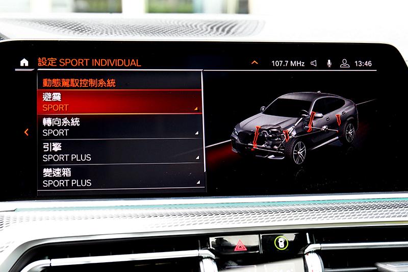 轉向、變速箱、懸吊與輸出可依喜好自行控制。