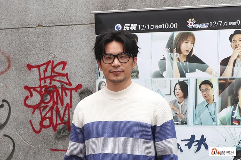 《鏡子森林》演員姚淳耀。/本站資料照片