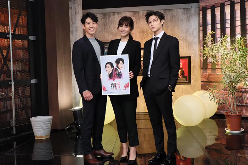 吳岳擎(左起)、任容萱、王子邱勝翊上節目宣傳新戲《覆活》/E!Studio藝鏡到底提供