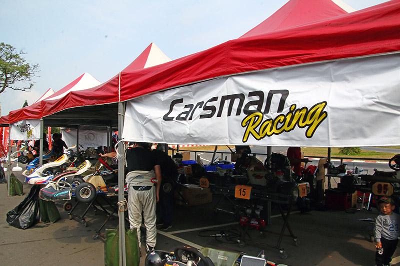 Carsman車隊是以大魯閣退役員工為主體,廣邀對賽車有朋友參與本項賽事。