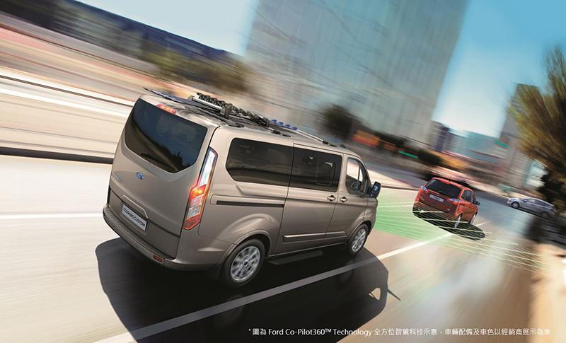 New Ford Tourneo Custom福特旅行家領先同級車導入Ford Co-Pilot360 Technology全方位智駕領航科技(圖為Ford Co-Pilot360 Technology全方位智駕科技示意,車輛配備及車色以經銷商展示為準)