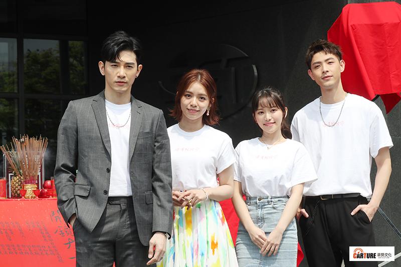 《浪漫輸給你》主要演員張立昂(左起)、宋芸樺、蔡瑞雪、連晨翔。