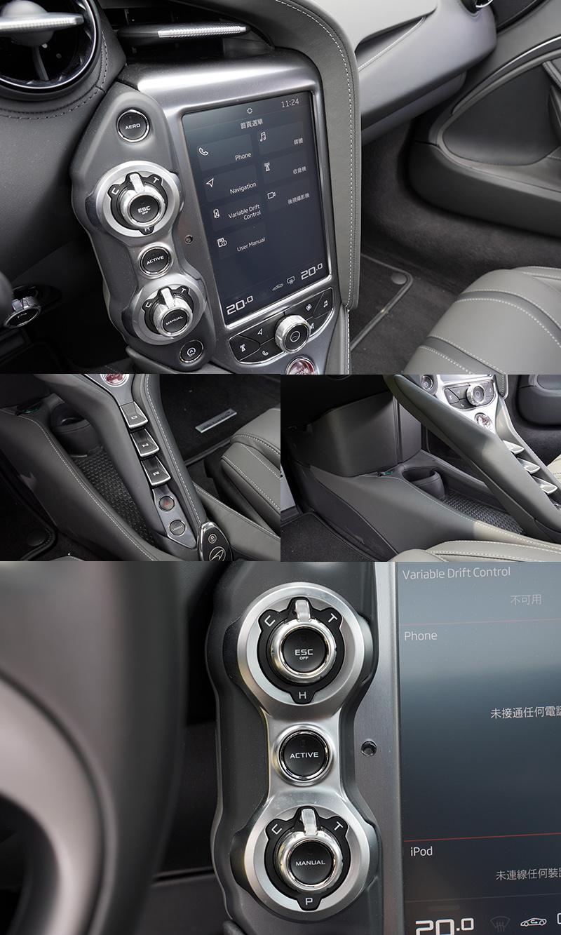 720S Spider的車內同樣走簡約風格,操作介面集中懸浮式中控台上,除電子輔助系統模式切換功能則是整合在三個旋鈕內,主要介面都整合於中央觸控螢幕中,中控最下方則是換檔按鈕,後方則設有置物空間與杯架,置物便利性也是在跑車中難得優異的。