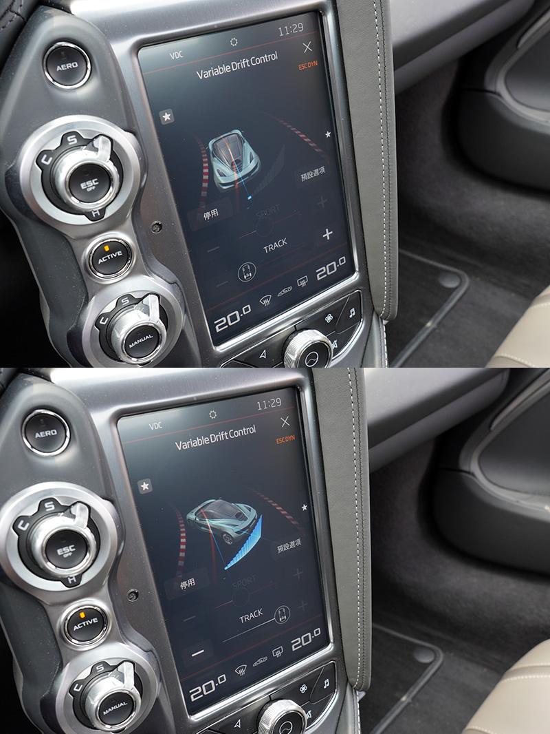 720S Spider配有可調式甩尾控制功能,在Sport與Track模式下,可調整車尾滑移的極限角度,透過電子輔助系統,讓車輛在安全為前提下,還可以華麗過彎,而所有動態模式都必續在ACTIVE功能開啟後,車輛設定才會改變,ESC系統、以及動力結合傳動系統可獨立調整。