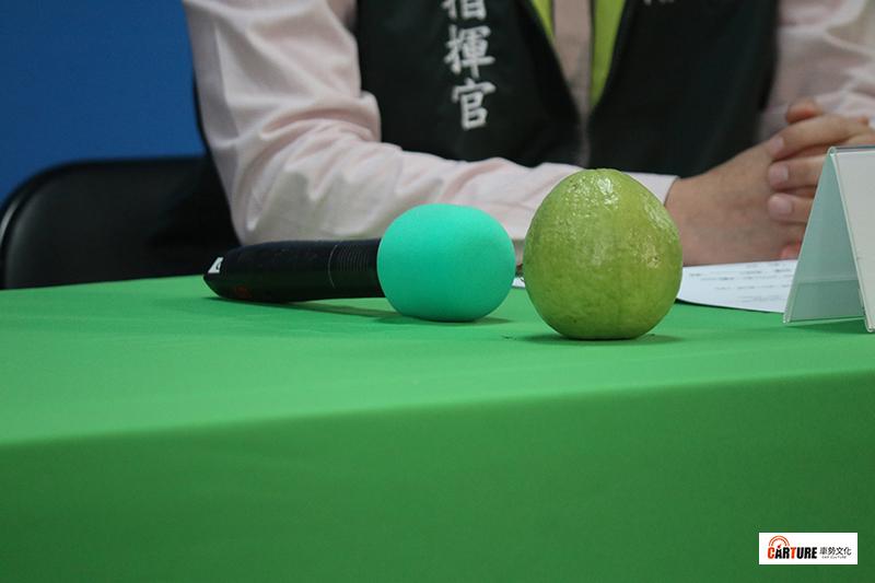 「中央流行藝情指揮中心」本次記者會放置的水果是芭樂。