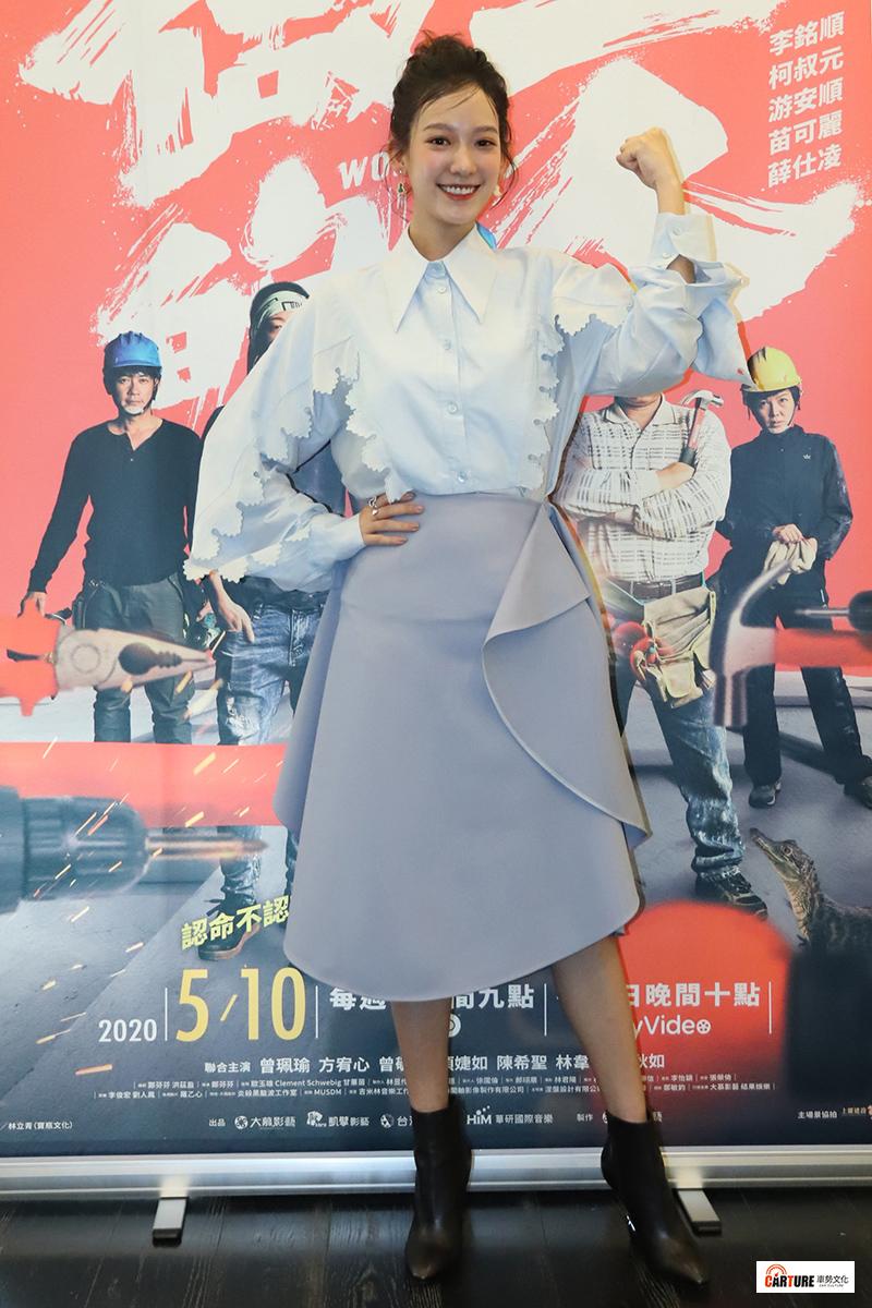《做工的人》孟耿如劇中苦練台語,首次演出檳榔西施。