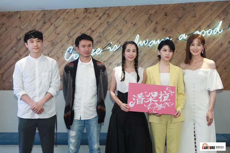 《潘朵拉》導演李原僑(左起)、導演吳兆鈞、温貞菱、江沂宸、梁以辰