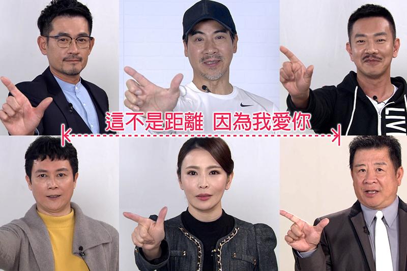 上左起柯叔元、翁家明、江俊翰、下左王燦、德馨、蔡阿炮利用拍《多情城市》空檔拍攝防疫公益影片