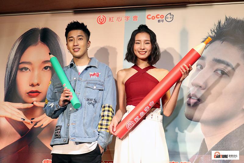 婁峻碩(左)、陳忻玥(右)擔任紅心字會公益大使。