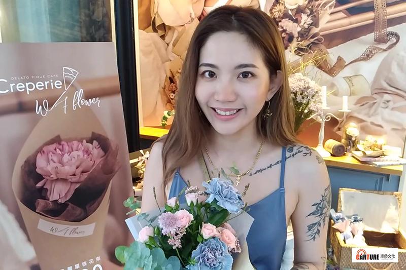 陳艾琳親錄影片,邀大家與gelato pique café、Wave Flower浪花母親節限時快閃和支持《車勢文化 》。