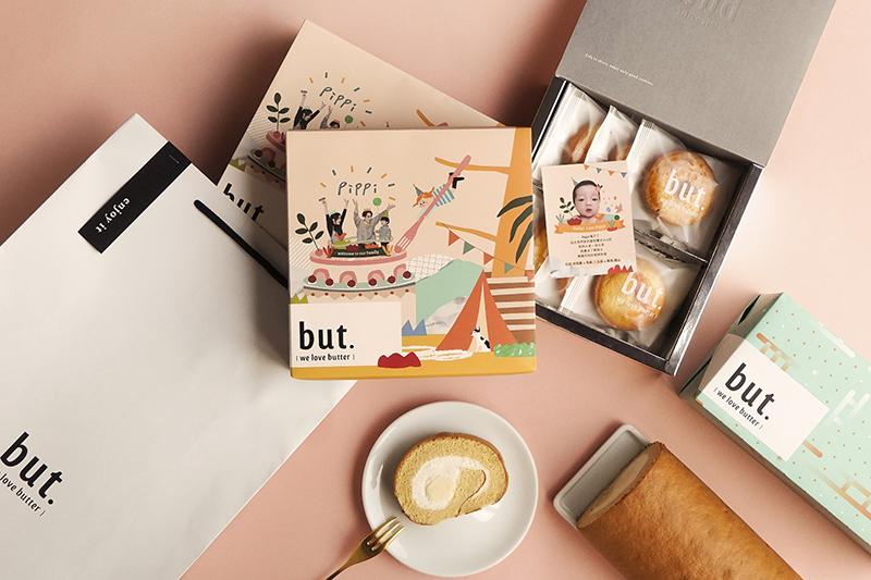 林宥嘉女兒Pippi滿月,but.(we love butter)以繪本元素設計專屬包裝彌月禮盒。