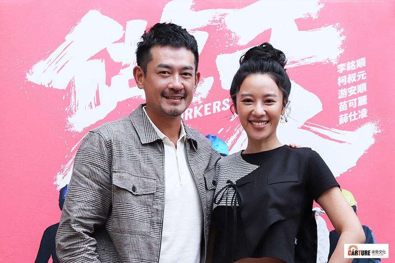《做工的人》柯叔元(左)、方宥心(右)出席媒體茶敘。